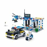 Set constructie Statie, masina interventie si elicopter politie, Banbao